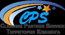 CPS - Территория Клининга